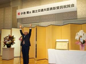 渡邊元副会長の万歳三唱